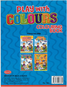 Colouring Books for Children - Play with Colours - 3