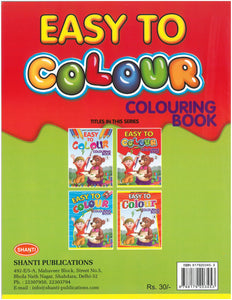 Colouring Book for Kids - Easy to Colour - Colouring Book - 2