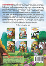Story Books for Kids-22 Famous AESOP's Fables (English)-6