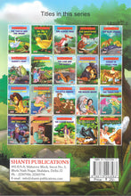 Panchatantra story books-Tales from Panchatantra - Goat and Demon (English)