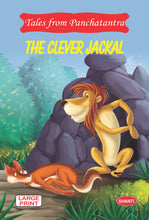 Panchatantra story books-Tales from Panchatantra - The Clever Jackal (English)