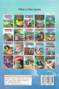 Panchatantra story books-Tales from Panchatantra - The Mouse Bride (English)
