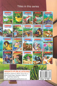 Panchatantra story books-Tales from Panchatantra - The Value of Trust (English)