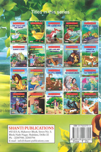 Panchatantra story books-Tales from Panchatantra - The Clever Plan (English)