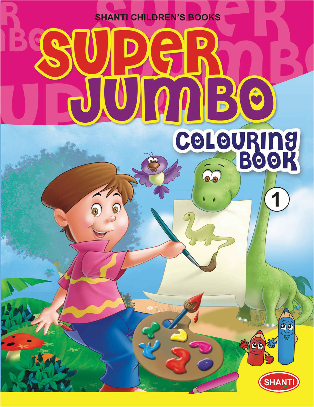 Colouring Book for Kids - Super Jumbo Colouring Book - 1