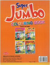 Colouring Book for Kids - Super Jumbo Colouring Book - 2