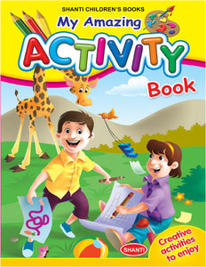 Activity Book for Kids - My Amazing Activity Book