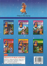 Stories for Children-Famous Tales from Vikram-Vetal (English)-1