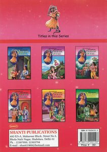 Stories for Children-Famous Tales from Vikram-Vetal (English)-4