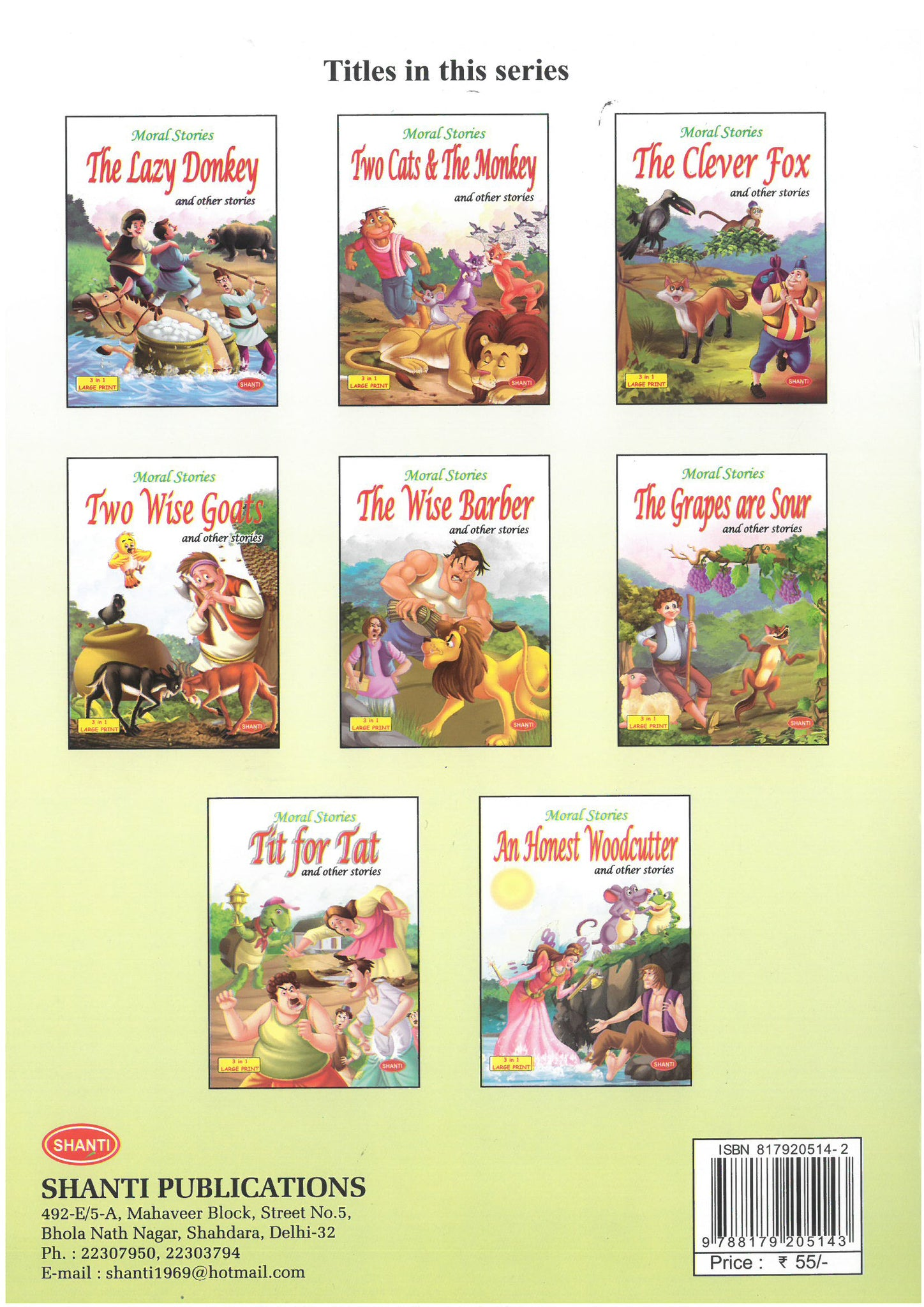 Story Book for Kids-Moral Stories (English) - Two Cats & the Monkey and  other Stories