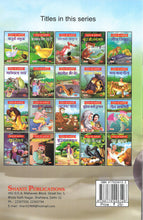 Panchatantra story books-Tales from Panchatantra (Hindi) - Khargosh or Sher