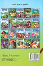 Panchatantra story books-Tales from Panchatantra (Hindi) - Gadha Bana Cheetah