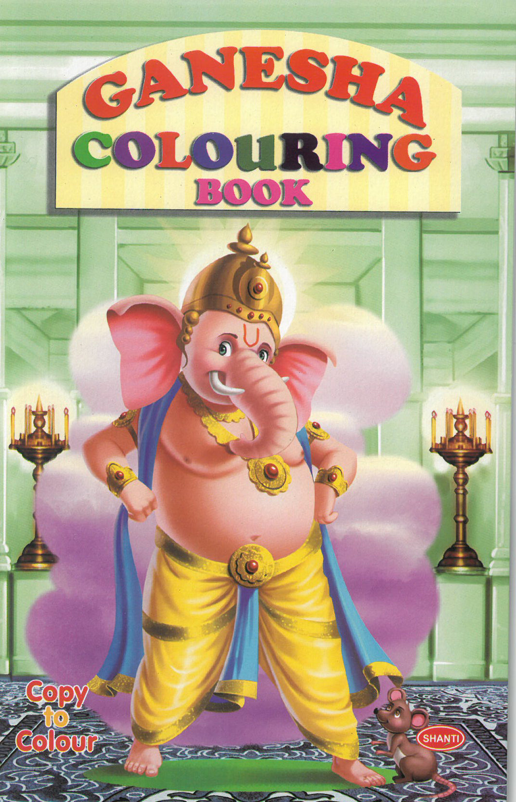 Colouring Books for Kids - Ganesha Colouring Book