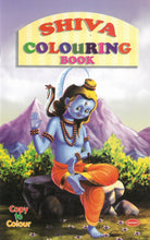 Colouring Books for Kids - Shiva Colouring Book