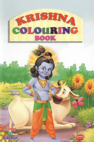 Colouring Books for Kids - Krishna Colouring Book