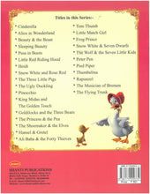 Fairy Tales for Kids-Great Fairy Tales - The Ugly Duckling