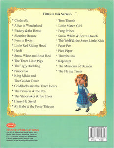 Fairy Tales for Kids-Great Fairy Tales - Goldilocks and the Three Bears