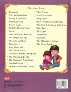 Fairy Tales for Kids-Great Fairy Tales - Hansel and Gretel