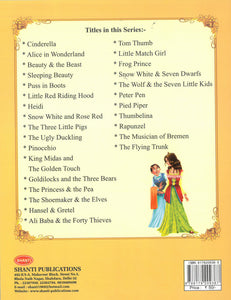 Fairy Tales for Kids-Great Fairy Tales - The Princess and the Pea