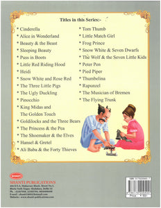 Fairy Tales for Kids-Great Fairy Tales - The Shoemaker and the Elves