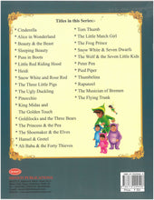 Fairy Tales for Kids-Great Fairy Tales - Peter Pan
