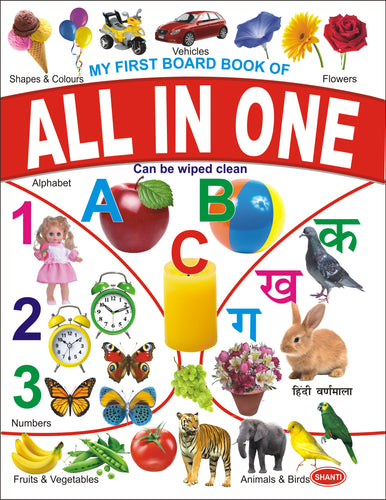 board books for kids-My First Board Book of All-In-One