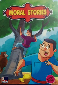 Moral stories for children-Moral Stories Part-2 (English)