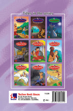 Panchatantra Story Books - THE LEARNED MAN'S DREAMS
