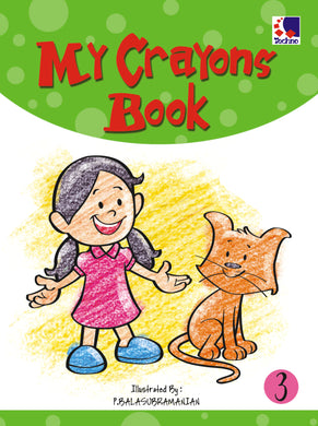 Colouring Book for Kids - MY CRAYONS BOOK-3