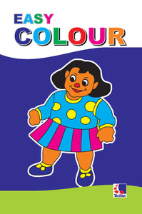 Colouring Book for Kids - EASY COLOUR BOOK-2