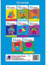 Colouring Book for Kids - EASY COLOUR BOOK-4
