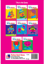 Colouring Book for Kids - EASY COLOUR BOOK-8