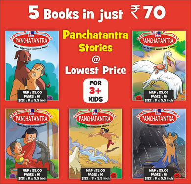 Story Books | Children Story Books | Panchtantra Stories