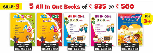 Buy Children Books | Activity Books | All in One Book