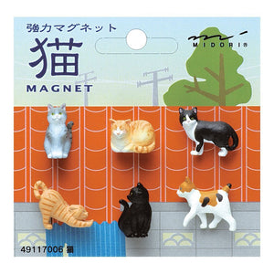 Mini Magnet Set: Cat 6pk