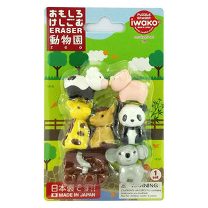 Puzzle Erasers Blister Pack - Zoo