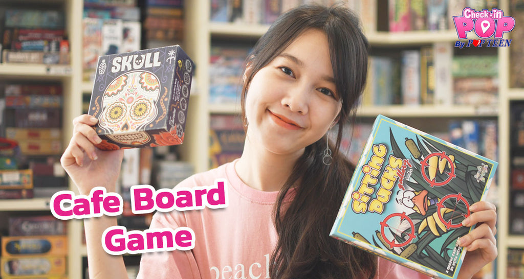 Check-In Pop by POPTEEN EP. 2 - More Than a Game
