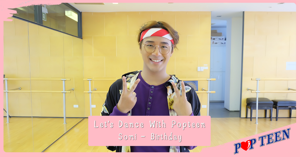 "Let's Dance With Popteen - Somi ""Birthday"" (Cover Dance)"