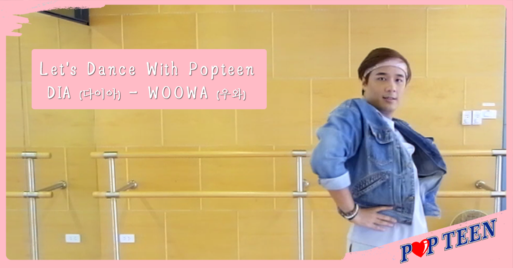 "Let's Dance With Popteen - DIA ""WOOWA"" (Cover Dance)"
