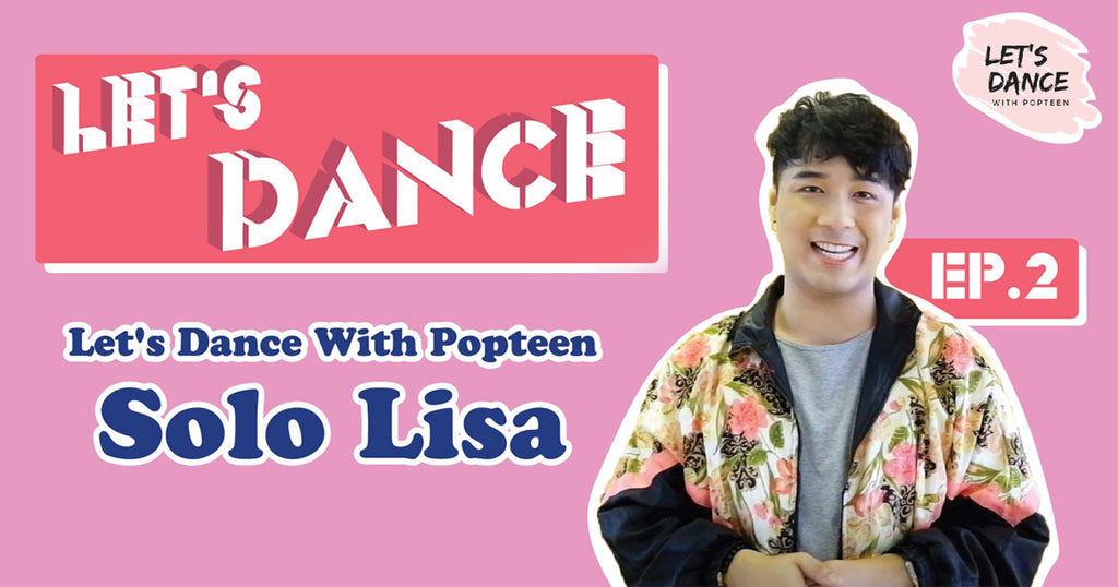 Let's Dance With Popteen EP.2 (Part 2) - Lisa Solo (Dance Cover)