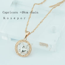 LIMITED EDITION Zodiac Sign Necklace w/ Twisted Chain
