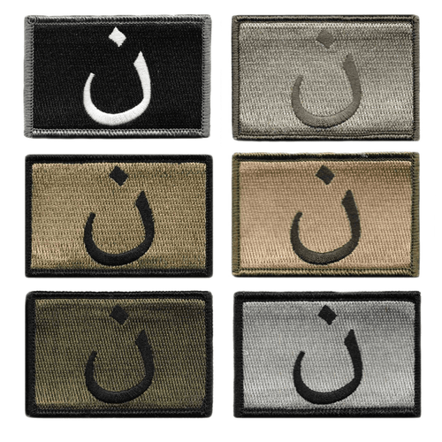 BuckUp Tactical Morale Patch Hook Anti-ISIS Nazarene Patches 3x2