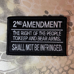 "2nd amendment the right to bear arms rifle gun weapon morale 3x2"" patch"