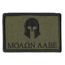 BuckUp Tactical Morale Patch Hook Molon Labe  Patches 2x3""