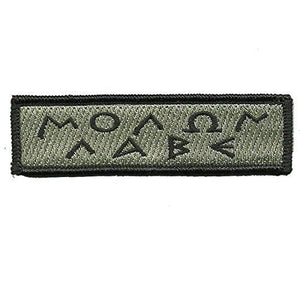 BuckUp Tactical Morale Patch Hook Molon Labe Greek Lettering Patches 3.75x1""