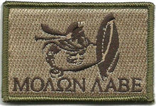 BuckUp Tactical Morale Patch Hook Molon Labe Spartan Patches 3x2""