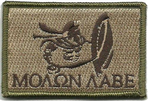 BuckUp Tactical Morale Patch Hook Molon Labe Spartan Patches 3x2