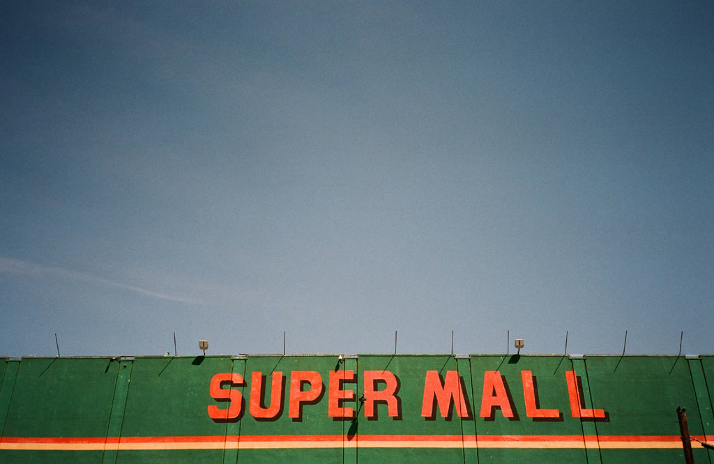 The Slauson Super Mall print. Printed on Hahnemuhle Photo Rag paper featuring a matte surface that meets gallery and museum standards for longevity.
