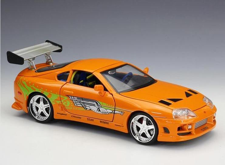 Passenger side 1:24 1995 Toyota Supra Fast and Furious 8