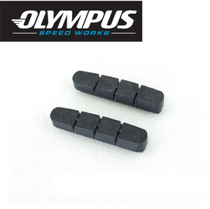 Olympus Speed Carbon Brake Pads